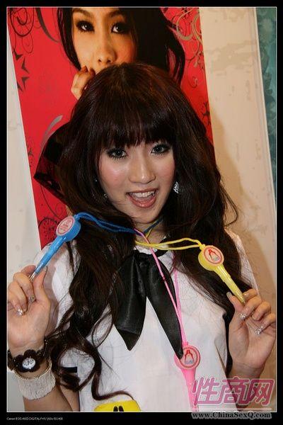 2009亚洲成人博览AAE现场报道―ShowGirls图片20