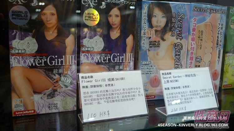 2009亚洲成人博览AAE现场报道―参展企业图片35