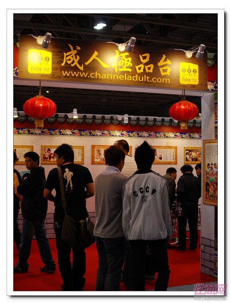 2009亚洲成人博览AAE现场报道―绘画表演图片1