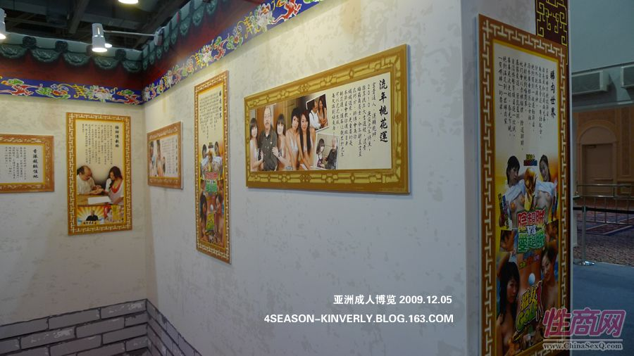 2009亚洲成人博览AAE现场报道―绘画表演图片5