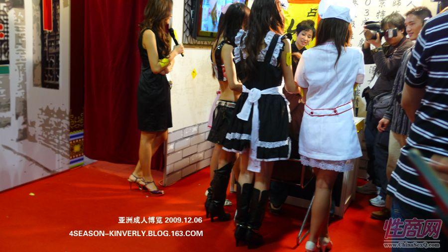 2009亚洲成人博览AAE现场报道―绘画表演图片7