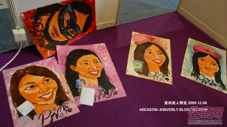 2009亚洲成人博览AAE现场报道―绘画表演图片11