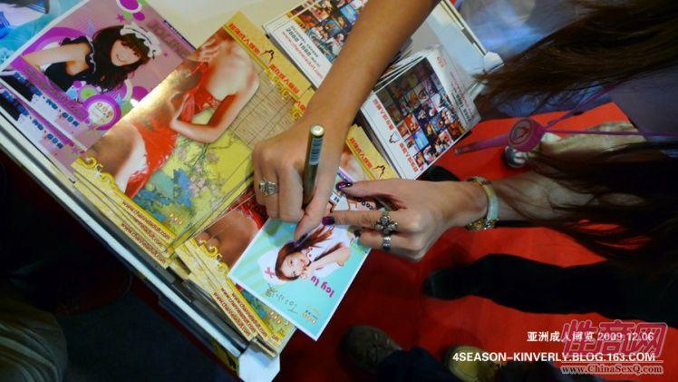 2009亚洲成人博览AAE现场报道―绘画表演图片15