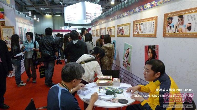 2009亚洲成人博览AAE现场报道―绘画表演图片18