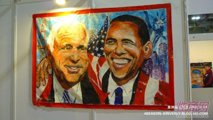 2009亚洲成人博览AAE现场报道―绘画表演图片13