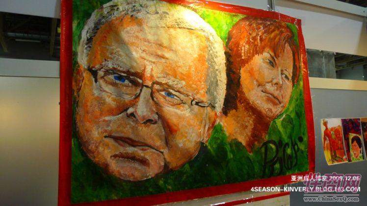 2009亚洲成人博览AAE现场报道―绘画表演图片12