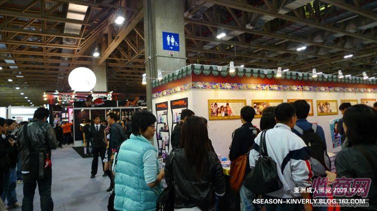2009亚洲成人博览AAE现场报道―绘画表演图片17