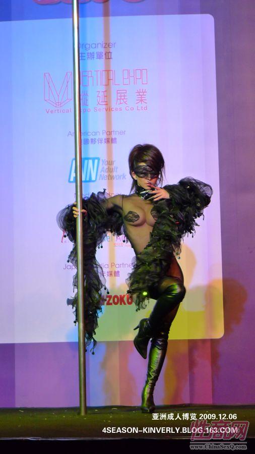 2009亚洲成人博览日本Libido钢管舞表演图片12