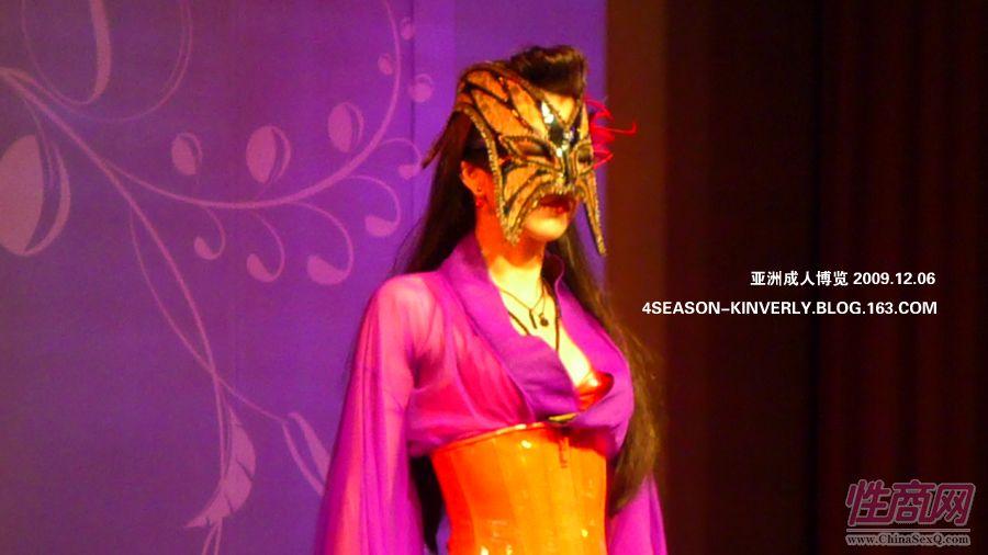 2009亚洲成人博览日本Libido钢管舞表演图片2