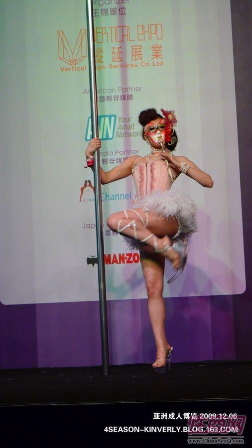 2009亚洲成人博览日本Libido钢管舞表演图片15