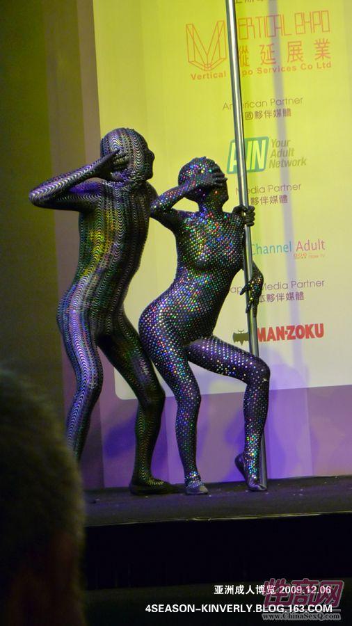 2009亚洲成人博览日本Libido钢管舞表演图片18
