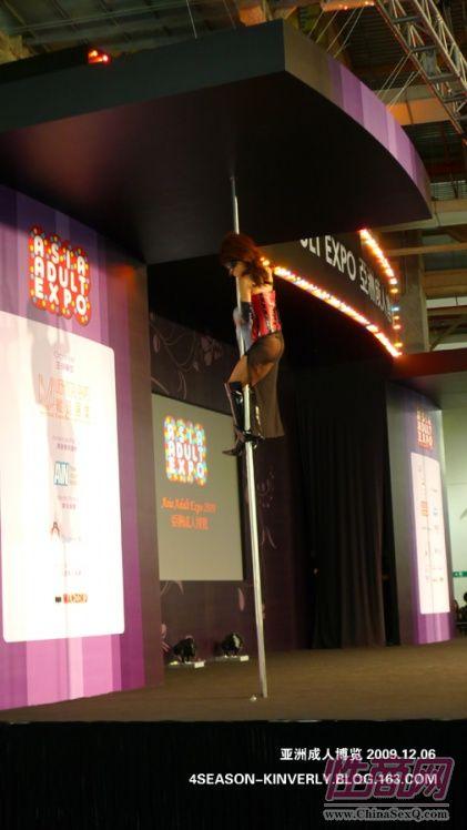 2009亚洲成人博览日本Libido钢管舞表演图片21