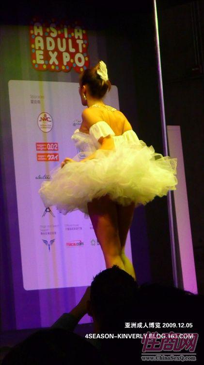 2009亚洲成人博览日本Libido钢管舞表演图片28