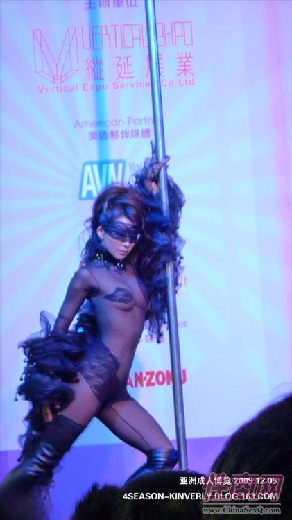 2009亚洲成人博览日本Libido钢管舞表演图片26