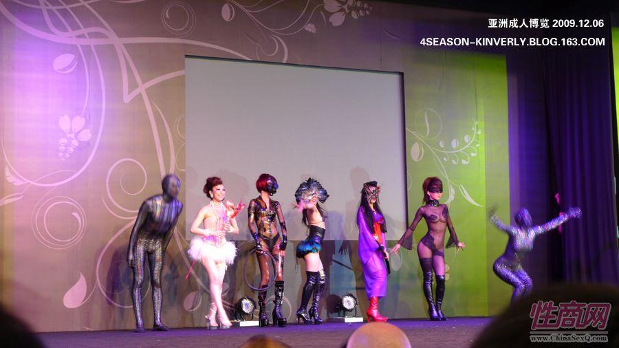 2009亚洲成人博览日本Libido钢管舞表演图片5
