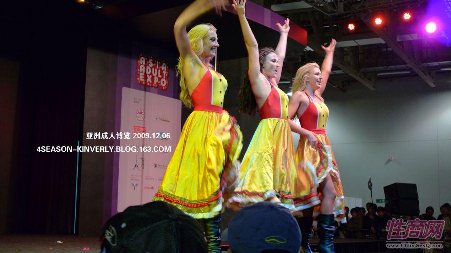 2009亚洲成人博览澳大利亚歌舞表演图片3