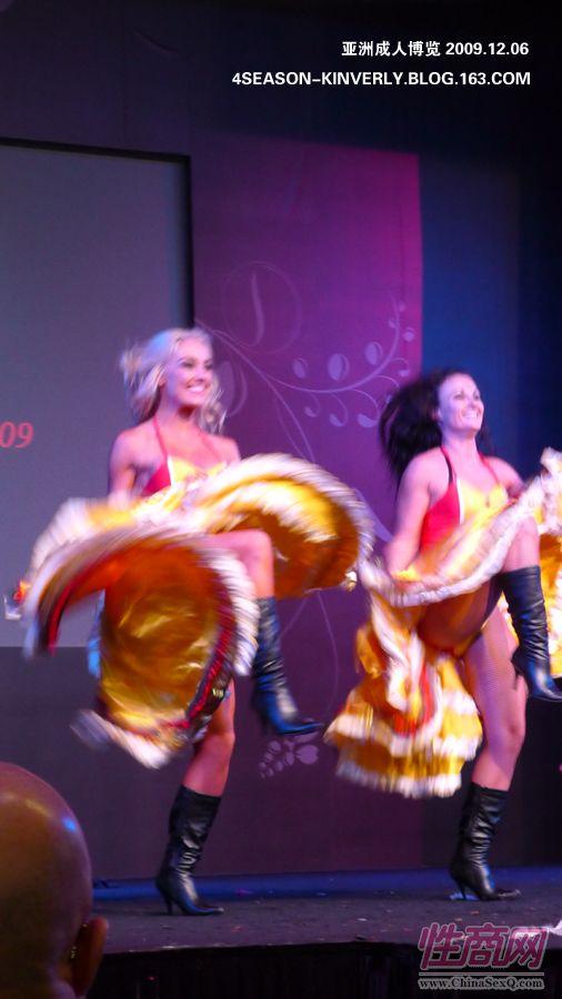 2009亚洲成人博览澳大利亚歌舞表演图片4