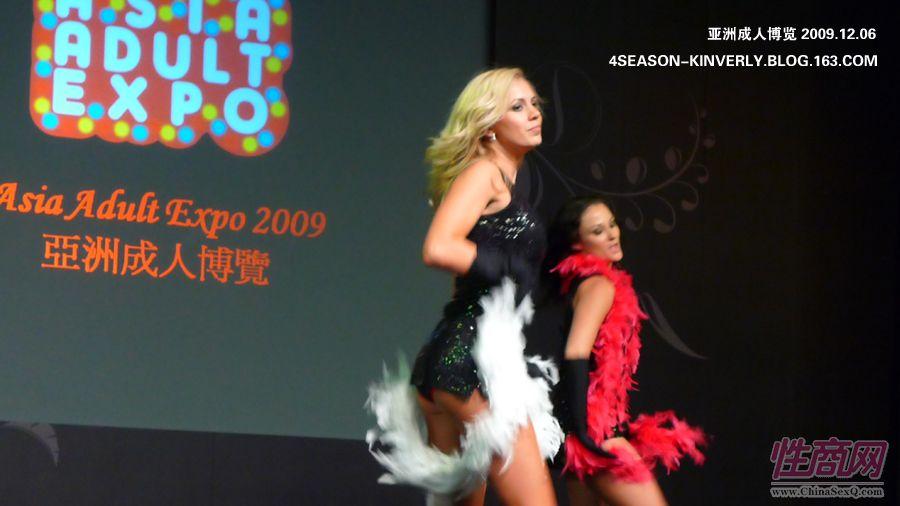 2009亚洲成人博览澳大利亚歌舞表演图片8