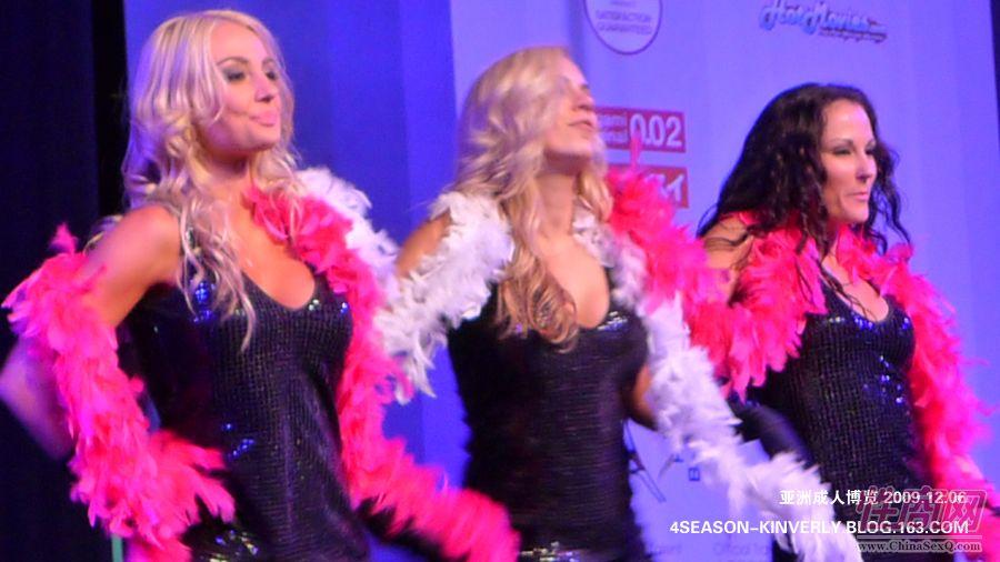 2009亚洲成人博览澳大利亚歌舞表演图片6