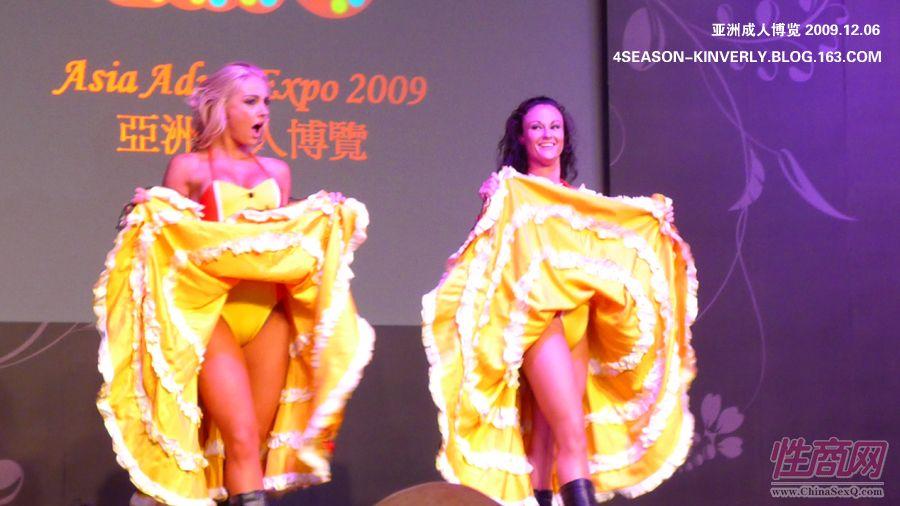 2009亚洲成人博览澳大利亚歌舞表演图片5