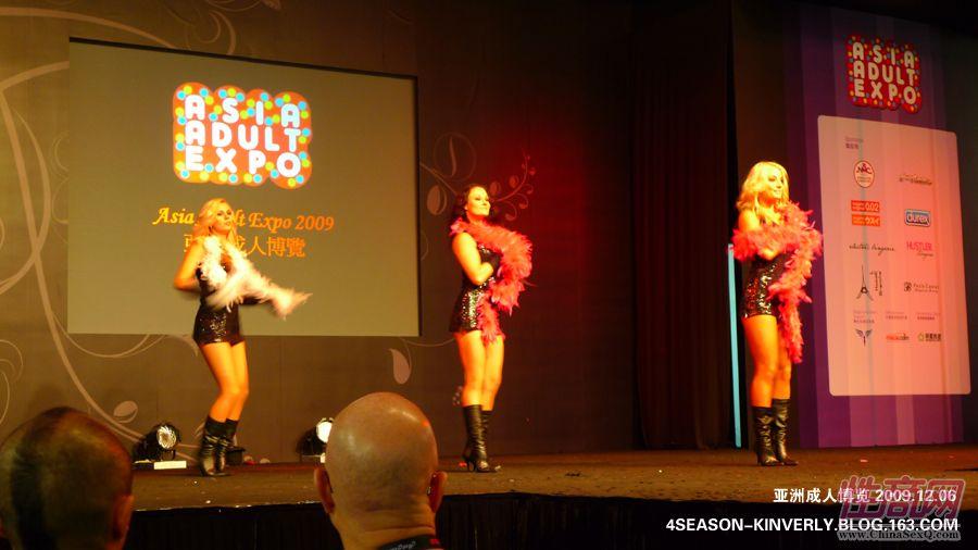 2009亚洲成人博览澳大利亚歌舞表演图片7