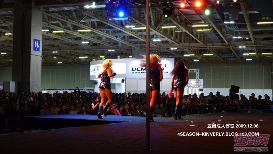2009亚洲成人博览澳大利亚歌舞表演图片9