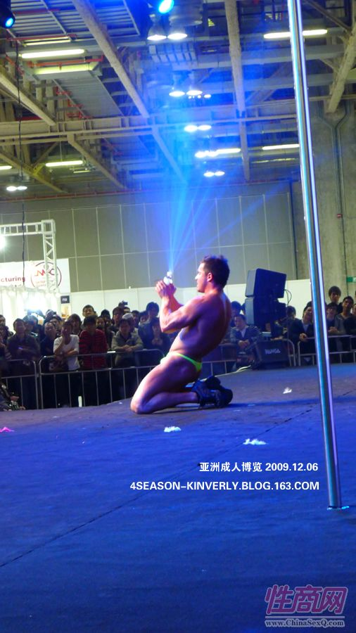 2009亚洲成人博览澳大利亚歌舞表演图片13
