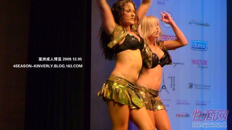 2009亚洲成人博览澳大利亚歌舞表演图片16