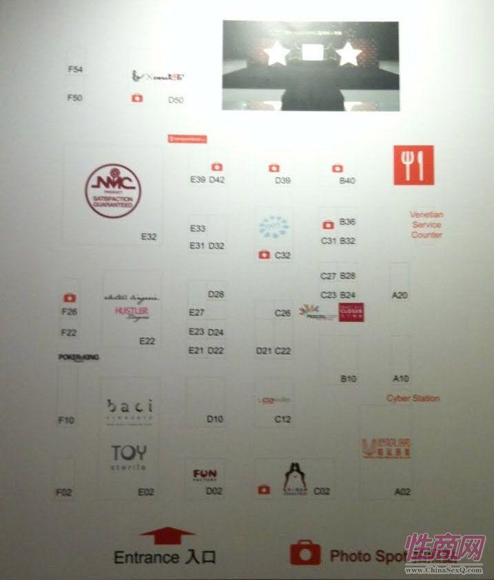 2010亚洲成人博览AAE现场报道―展会现场图片7
