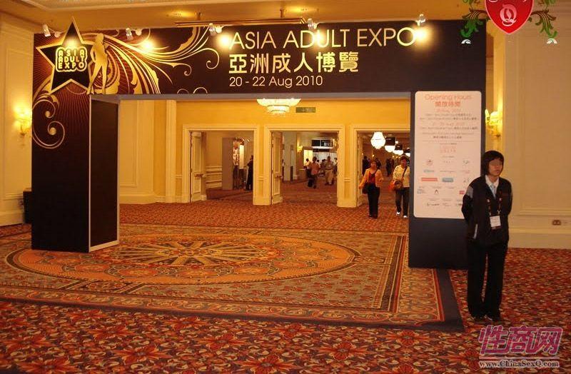 亚洲成人博览展馆入口