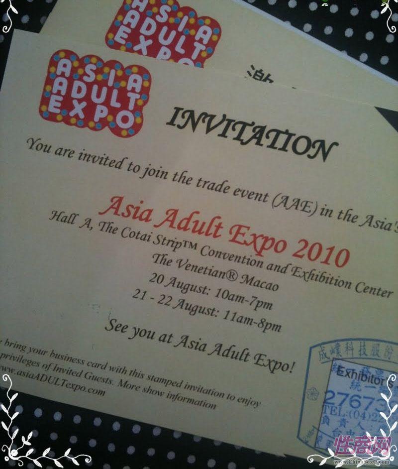 2010亚洲成人博览AAE现场报道―展会现场图片5