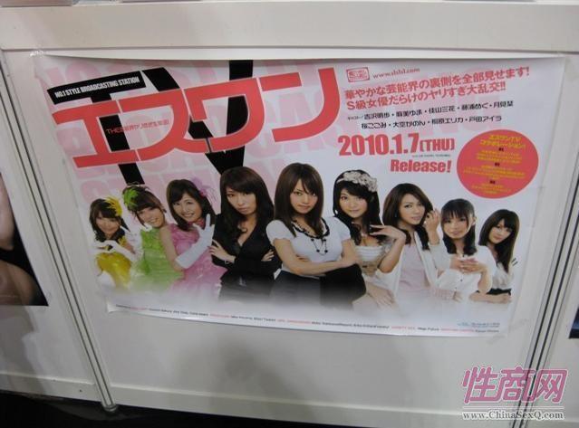 2010亚洲成人博览AAE现场报道―展会现场图片15