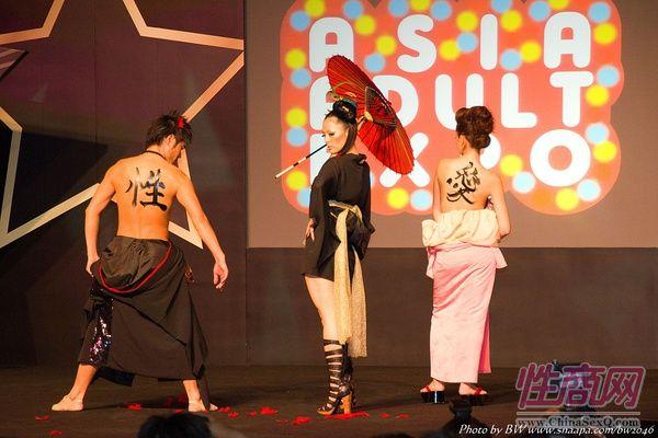 2010亚洲成人博览AAE现场报道―精彩活动图片5