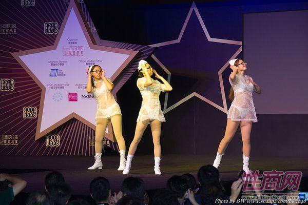 2010亚洲成人博览AAE现场报道―精彩活动图片23