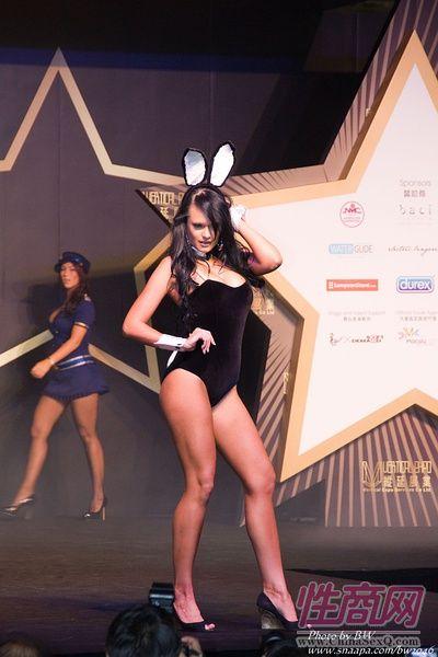 2010亚洲成人博览AAE现场报道―精彩活动图片34