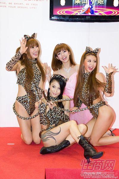 2010亚洲成人博览AAE现场报道―精彩活动图片40