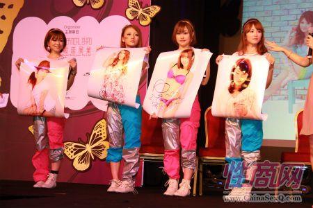 2011亚洲成人博览AAE现场报道―精彩表演图片1