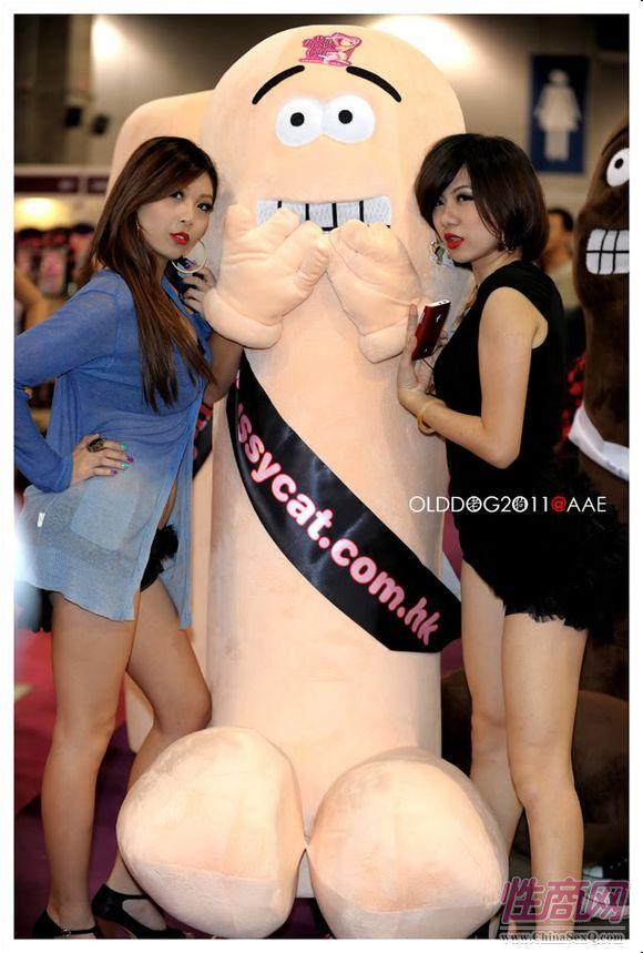 2011亚洲成人博览AAE现场报道―精彩表演图片2