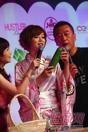 2011亚洲成人博览AAE现场报道―精彩表演图片14