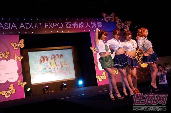 日本女优大桥未久参加2011亚洲成人博览_1图片2