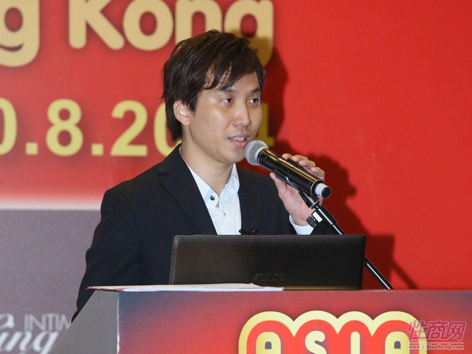 2014亚洲成人博览研讨会