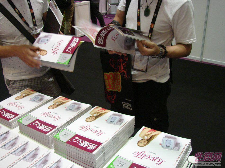 2014香港亚洲成人博览――《性商》发行图片15