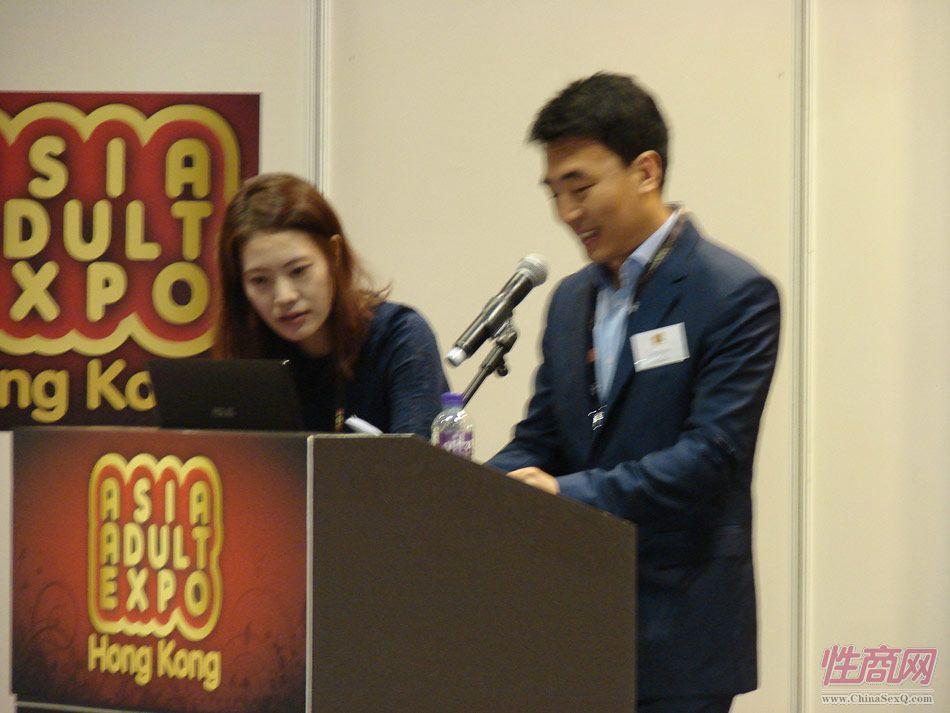 韩国嘉宾精彩演讲