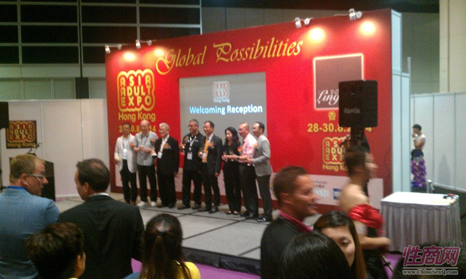 2014香港亚洲成人博览报道――研讨会图片11