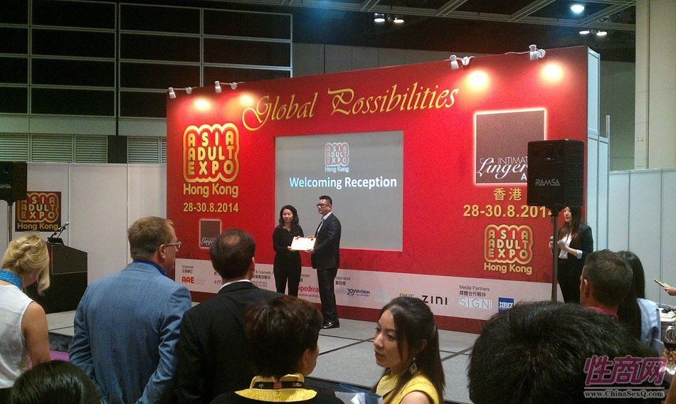 2014AEE颁奖典礼
