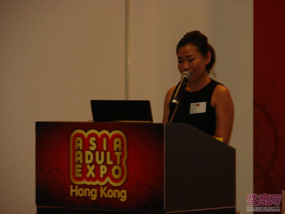 2014香港亚洲成人博览报道――研讨会图片18