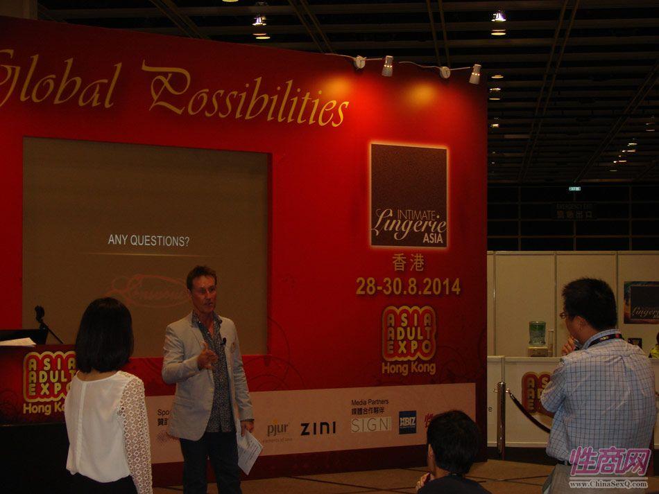 2014香港亚洲成人博览报道――研讨会图片19