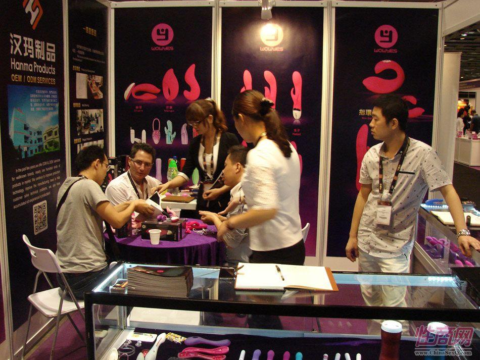 2014香港亚洲成人博览报道——展会现场图片50