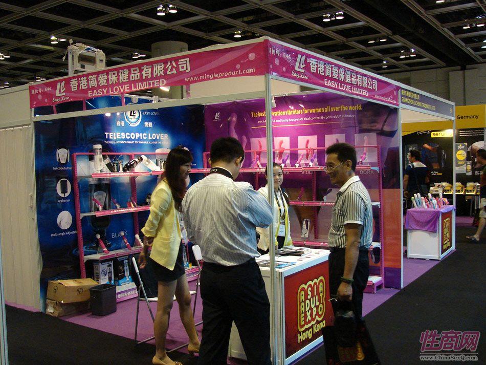 2014香港亚洲成人博览报道――展会现场图片17