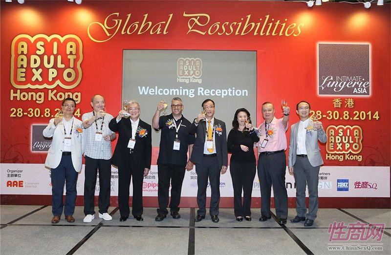 2014香港亚洲成人博览报道欢迎酒会